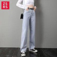 Zsrs 2019 new High Waist Straight Jeans Women autumn blue Casual Loose Wide Leg