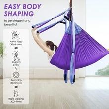 Воздушный Набор для йоги, гамак для йоги, для помещений, антигравитационный подвесной слинг для йоги, инструменты для фитнеса и йоги