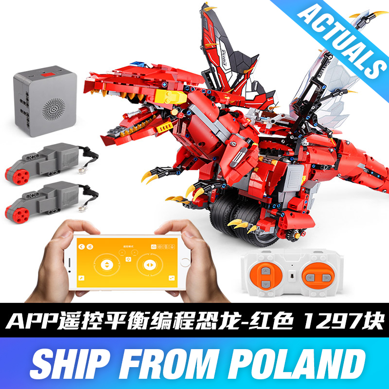Yeshin 06051 App Voice Control Toys With Music Compaitble With <font><b>70612</b></font> Mecha Dragon Set Building Blocks Bricks Programming Toys image