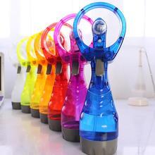 Ручной спрей Мини вентилятор USB зарядка ручной распылитель воды вентилятор портативный для домашнего офиса открытый кемпинг синий желтый