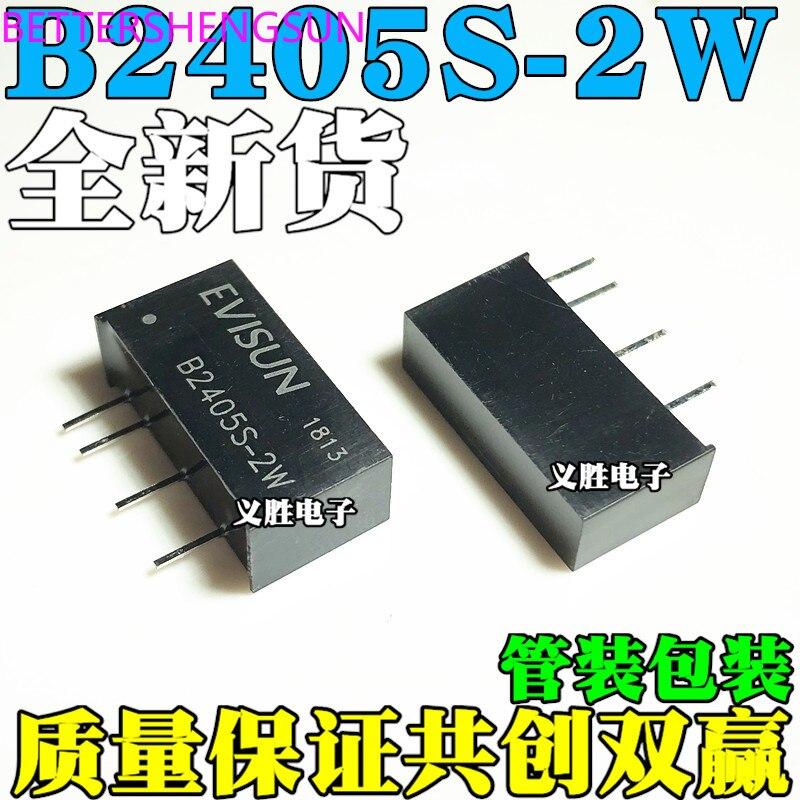 Marca original novo módulo de potência DC-DC B2405S-2W 1KV isolado módulo fanfarrão 24V para 5V