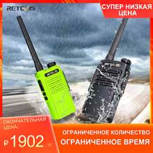 Walkie talkie RETEVIS RT647 IP67 impermeabile walkie talkie 1 o 2 pezzi PMR446 PTT FRS Radio portatile per Hotel di caccia