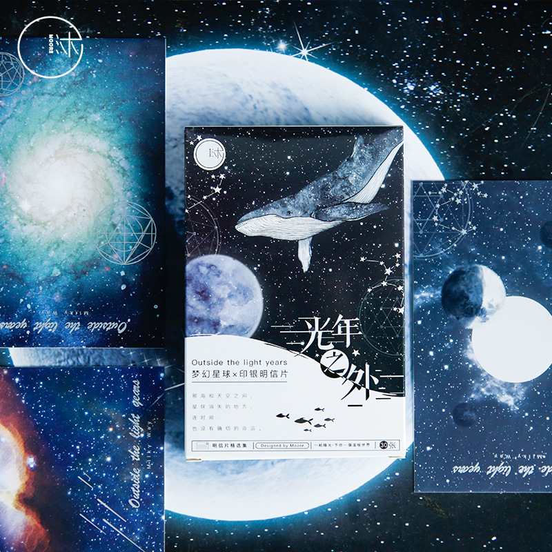 30 Pcs/Set Outside The Light Years Milky Way Series Postcard Greeting Card Message Card Birthday Gift Card