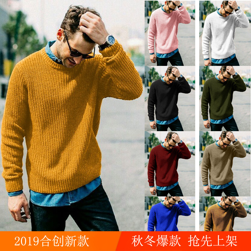 2019 Men's Wear Sweater Knitting Shirt 193#5