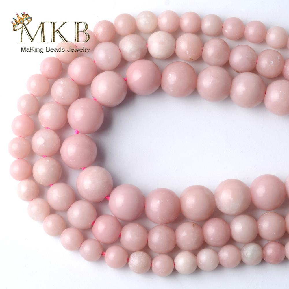 8MM PINK OPAL GEMSTONE ROUND LOOSE BEADS 7.5/""