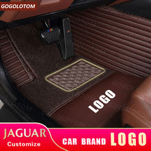 Custom Car Floor Mats for Jaguar E-PACE F-PACE I-PACE F-Type S-TYPE X-TYPE E F I PACE S T X TYPE SUV Auto mat Accessories(China)