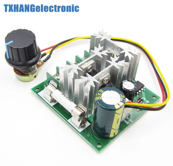6-90V 15A DC Motor Speed Controller Pulse Width PWM Speed Regulator Switch diy electronics image