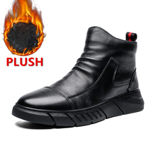 Brand New Autumn Winter Hightop Men Shoes Soft Leather Casual Shoes Warm Plush Snow Boots Fashion Ankle Boots Working Boots