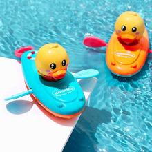 Toys Boat Water-Chain Duck Clockwork Baby for Girls Summer Pull Rowing Classic Wound-Up