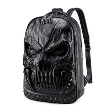 Halloween Backpack Personalize Pu Leather Loptop Bookbag Teenager Casual Outdoor Bag Waterproof Heavy Duty Rucksack(China)