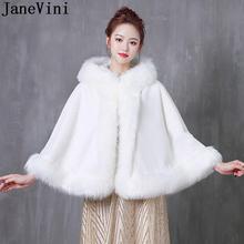 Белая меховая накидка с капюшоном jaevini 2020 зимнее свадебное