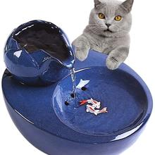 Электрический Керамический питьевой фонтан для кошек, собак, чаша для питья, Автоматический Диспенсер Для Кошачьих фонтанов, продукты для домашних животных, миска для еды