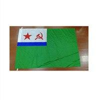Юнин подвесной 90*135 см СССР Советская граница CCCP Morskie флаг