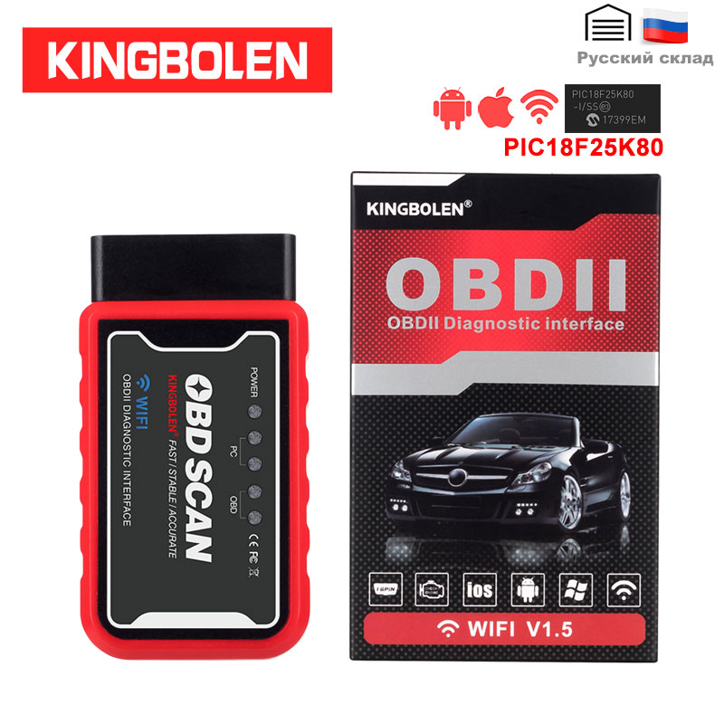 ELM327 WiFi V1.5 PIC18F25K80 Chip OBDII Diagnostic Tool IPhone/Android <font><b>ELM</b></font> <font><b>327</b></font> <font><b>Bluetooth</b></font> V 1.5 ICAR2 OBDSCAN Scanner Code Reader image