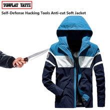 Tactico самозащиты анти удар крой куртки модные юбки контрастный