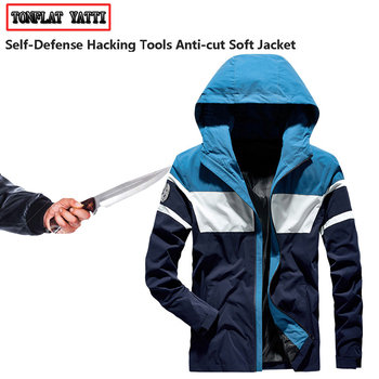 tactico self-defense anti-stab anti-cut jacket fashion contrast color  invisible police swat fbi hacking tools safety clothing self defense anti cutting stab fashion casual jacket fbi military tactical invisible soft safety politie kleding tactico policia