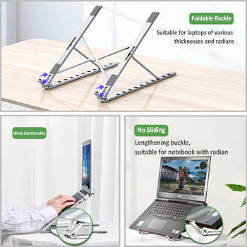 Adjustable Laptop Table Foldable Aluminum Alloy Tablet Stand Bracket Holder for Office Gaming Study Folding Table Home Furniture - Category 🛒 Furniture