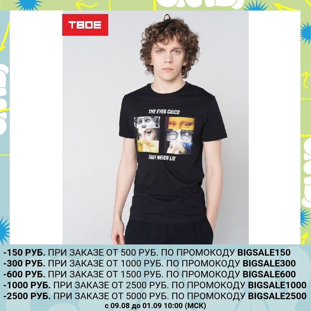 T-Shirts ТВОЕ 4660053877040 Men