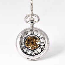 Модные цветочные полые ретро подарок в античном стиле большие карманные часы серебряные механические лепестки