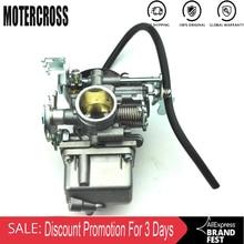 Motorcycle Carburetor For GS200 GN200 QM200GY GY200 Carburetor WJ200 Motor Carburetor