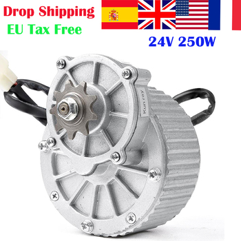 MY1018 250W 24V DC Gear Brushed Motor ,Electric Bicycle Motor ,Ebike Brushed DCMotor,E-Scooter Engine Bike Accessories