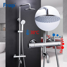 Frap Shower System bathroom thermostatic shower faucet set waterfall shower panel wall bath shower mixer with thermostat(China)