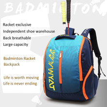 Sports Leisure Badminton Racket Backpack Polyester Fabric Tennis Storage Bag Large Capacity Fit 1-3 Rackets Training Squash Shoe