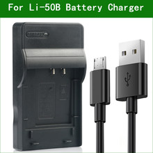 LI-50B Li-50C цифровой Камера Батарея Зарядное устройство для цифровой камеры Olympus TG-805 TG-810 TG-820 TG-830 TG-850 TG-860 TG-870 VG-190 TG-630 VR-370