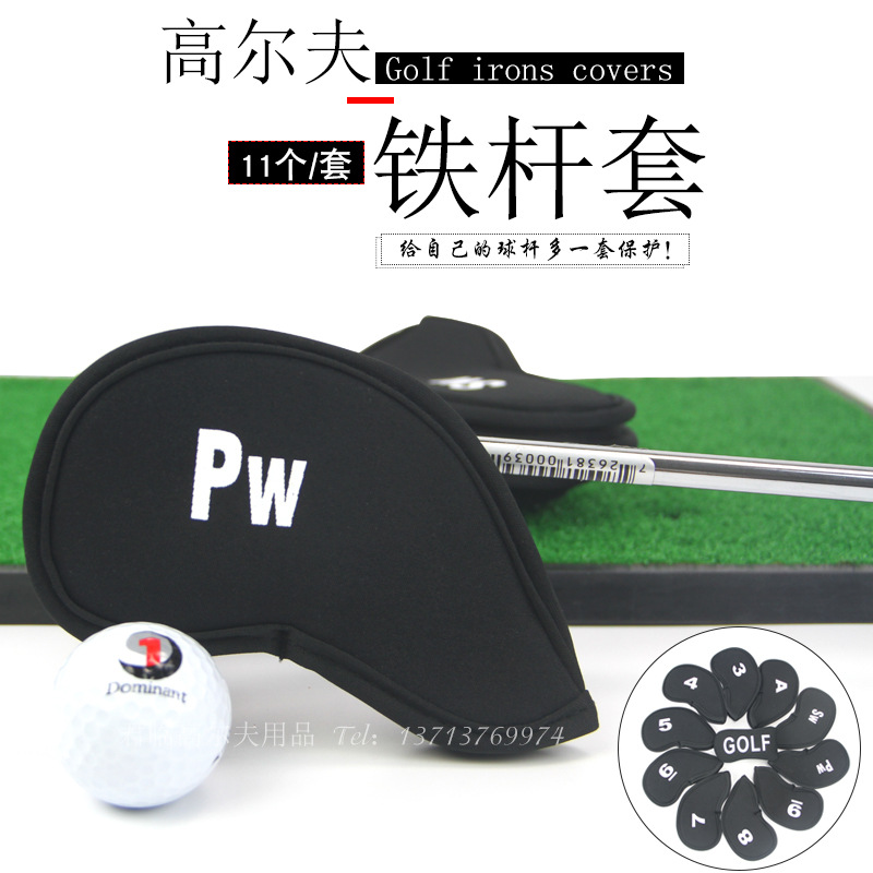 Golf Iron Rod Sleeve Qiu Gan Tao Head Band Protective Case With Numbers Iron Stem Casing 11-Golf Accessories Supplies