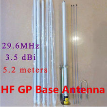 OSHINVOY Long Length CB base sataion antenna cb GP short wave antenna 29.6M UHF female HF base whip antenna(China)