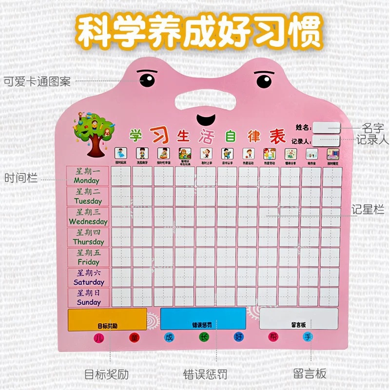 Children Growth Good Habit Develop Self-Discipline Table Schedule Records Small Red Flowers Cartoon Sticker Small Drawing Board