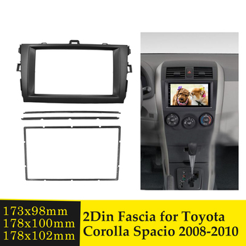 2DIN Radio Fascia for Toyota Corolla 2007 2008 2009 2010 GPS DVD Stereo CD Panel Dash Mount Installation Trim Kit Frame Bezel image