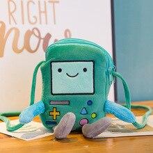 20CM new cartoon adventure plush messenger bag soft bag plush toy girl gift цены