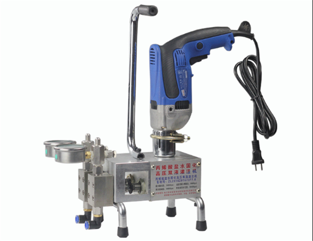1500W Double Liquid Polyurethane Foam/epoxy Injection Grouting Machine 220V Acrylic Salt Water Curing Grouting Machine