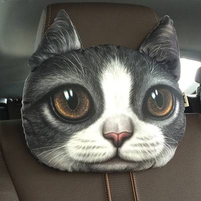 30*25cm Creative 3D Animal Cat Dog Head Car Seat Neck Rest Cushion Headrest Pillow Cool Animal Headrest Cushions