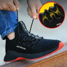 Мужская Осенняя рабочая обувь со стальным носком защитные ботинки