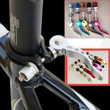 Win Aluminium Alloy Bicycle Bike Quick Release Seat Post Clamp Bolt Mount Adapter Cycling Parts & Accessories compare