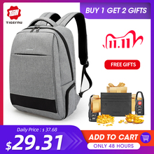 "Tigernu Brand Anti theft USB Charging 15.6""Laptop Women Fashion Travel Backpack Bag Waterproof School Bag Leisure for Female"