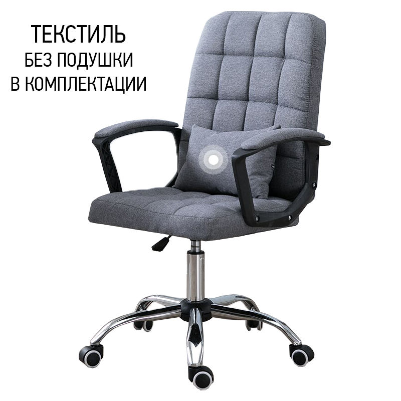 Shipping Computer chair  game chair office chair  lift Swivel chair