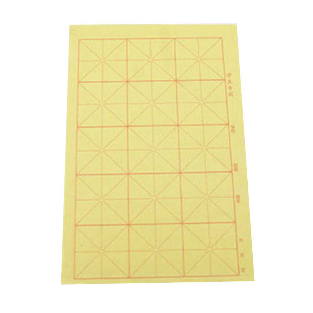 Yellow Calligraphy Paper Rice Paper Chinese Calligraphy 36cm*24cm