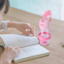 Hot Sel 400ml Water Cup Portable USB Charge Fan Water Cup Plastic Water Bottle for Sports