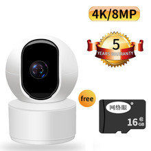 N_eye 8MP/4K telecamera IP Wireless monitoraggio automatico intelligente sicurezza domestica sorveglianza CCTV rete Wifi telecamera 2MP Baby Monitor