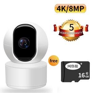 N_eye 8MP/4K Беспроводной IP Камера интеллигентая (ый) автоматического отслеживания домашнего видеонаблюдения CCTV сетевая камера с Wifi Камера 2MP Ви...