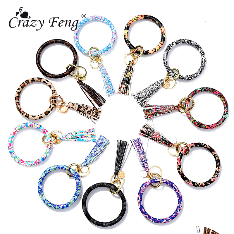 Fashion Leopard Leather Keychain For Women Girls Rainbow Color Wristlet Car O Key Ring Chain Fashion Strap Jewelry