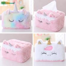 Creative Plush Unicorn Tissue box Car Napkins Paper Box kawaii Birthday Xmas Gift Kids Girl Favorite Home Decoration Tool