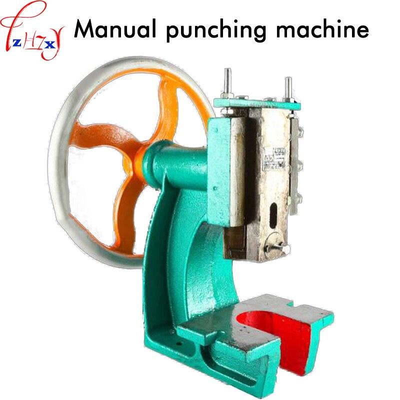 Manual Punch Maschine HM-200 Disc Hand Stanz Presse Maschine Werkzeug Vertikale Hand Stanzen Nieten Maschine