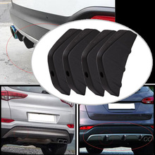 4x Universal Carbon Fiber Look Car Rear Bumper Lip Diffuser Shark Fins For BMW For Benz For Audi For Ford For Mazda For VW 1 pair carbon fiber car rear bumper lip diffuser splitters protection side extensions for bmw w204 e90 e92 for benz for audi a4