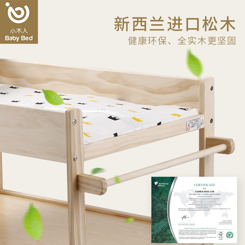 Comfortable Wooden Baby Diaper Table Solid Wood European-style Lacquerless Pine Environmental Touch Nursing Massage Table Bathin