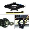 2T гаечный ключ для гаражных шин  ножничный домкрат  рукоятка с рукояткой  подъемный инструмент для ремонта автомобильных шин