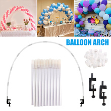 Большой воздушный шар набор для арки колонна-подставка База Рамка комплект День рождения Свадебная вечеринка Декор SF66